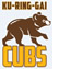 Ku-ring-gai Cubs RLFC